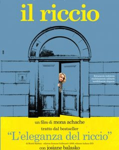 Cinema_Il riccio