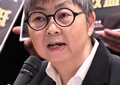 Margaret Ng